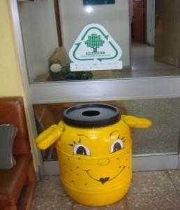 Agrupamento de Escolas de Eugénio de Andrade